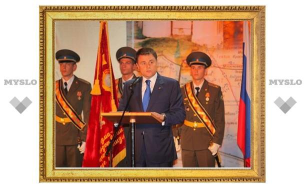 В Туле состоялось официальное открытие Дня города
