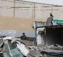 В Туле сносят здание магазина «Океан»
