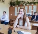 От тульских выпускников ждут предложений, как сделать ЕГЭ более комфортным