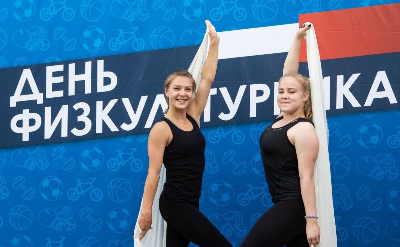 Тула отметила соревнованиями День физкультурника. Большой фоторепортаж