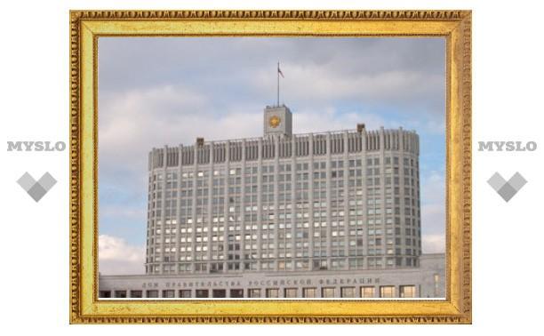 Правительство России сэкономило на модернизации