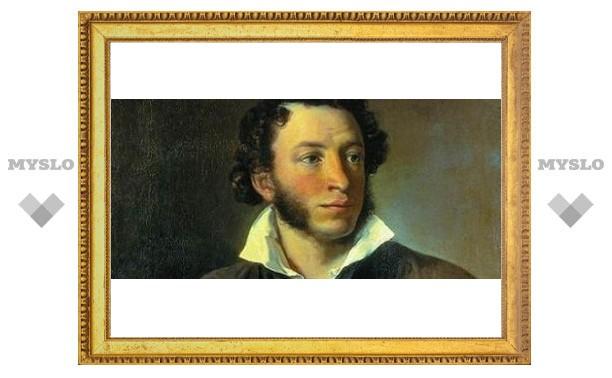Тулячки вышили портрет Пушкина