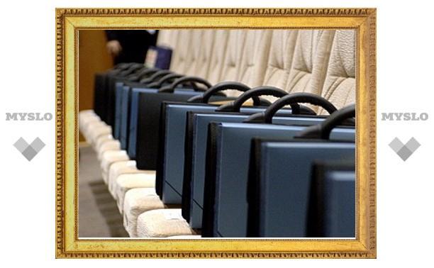 В правительстве Тульской области открыты новые вакансии