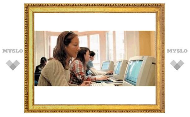 В школах Тулы пройдет интернет-собрание