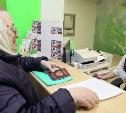 Пожилых людей хотят освободить от платежей за капремонт