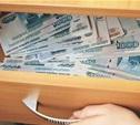 В Новомосковске бывший чиновник присвоил почти полмиллиона рублей