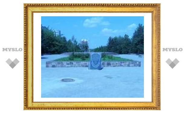 Что будет с памятником Советско-Чехословацкой дружбы?