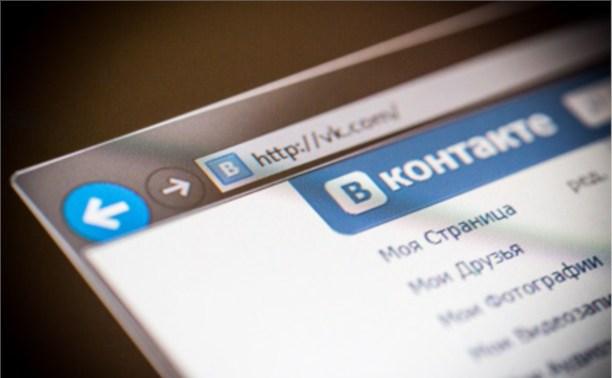 «ВКонтакте» заморозил более 200 тысяч аккаунтов после кражи паролей