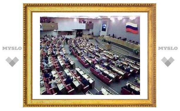 В России ужесточат наказание за измену и шпионаж