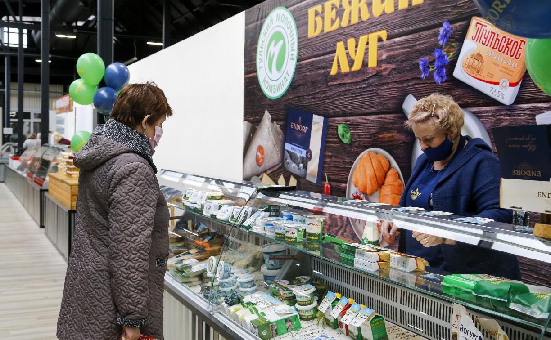 В тульском «Салюте» открылась новая точка продажи молочной продукции ТМК