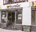По факту ограбления банкомата на ул. Первомайской возбуждено уголовное дело