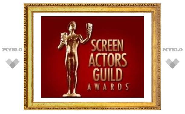 Вручены награды Гильдии киноактеров США
