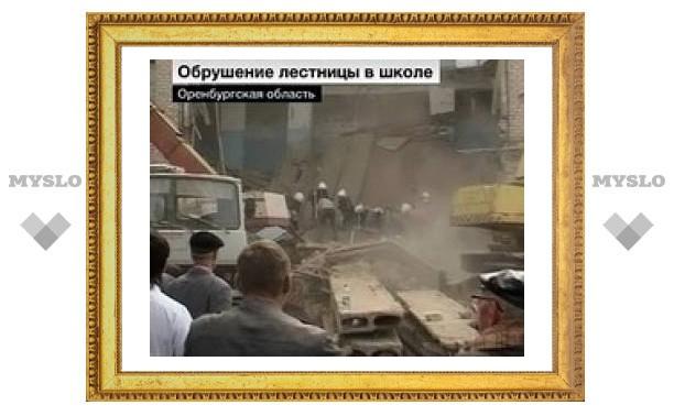 Трагедия в Оренбурге