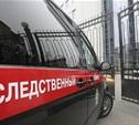 В Новомосковске по горячим следам раскрыто убийство ветерана ВОВ
