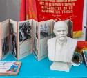 Советский округ Тулы отметил свое 40-летие