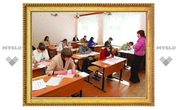 Какие школы Тульской области лучше всего знают русский язык?