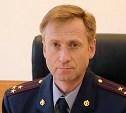 Общественная наблюдательная комиссия приняла участие в «Прямой линии» УФСИН России