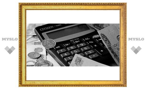 Предприятия Тулы задолжали работникам зарплату