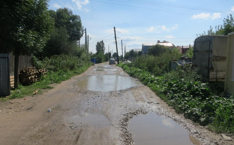Дорогу по улице Лихвинский поселок так и не сделали