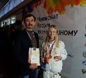 Тулячка Инна Жданова в третий раз стала чемпионкой Европы по рукопашному бою