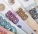 Госдума рассмотрит проект о выплате пособий детям погибших сотрудников ведомств