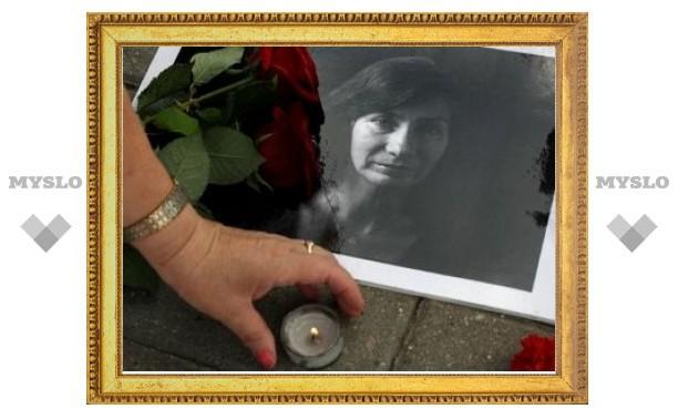 Убийство Эстемировой связали с нападением на ингушских судебных приставов