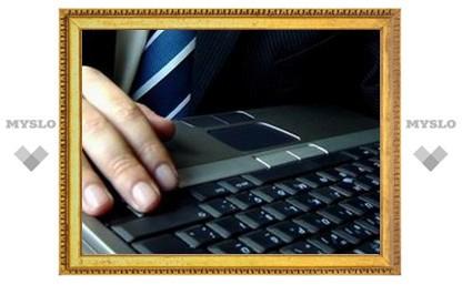 Британские ученые доказали эффективность лечения депрессии через интернет