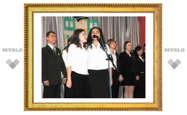 Тульские школьники отпразднуют День лицеиста