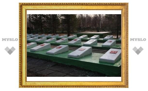 В Туле появится специализированное воинское захоронение