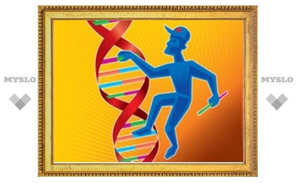 ФАС запретила рекламу лечения наркомании путем изменения ДНК