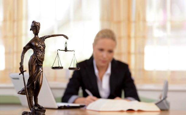 График бесплатных юридических консультаций в приёмной правительства Тульской области