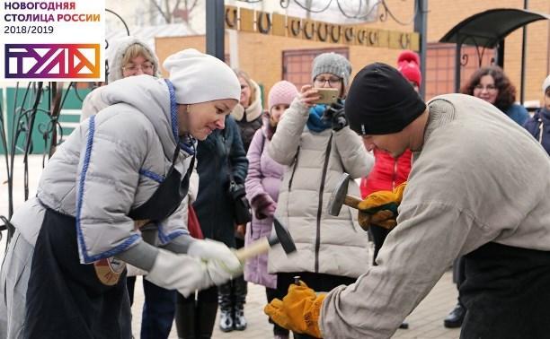 За пять дней новогодние площадки в Тульском кремле посетили 39 тысяч человек