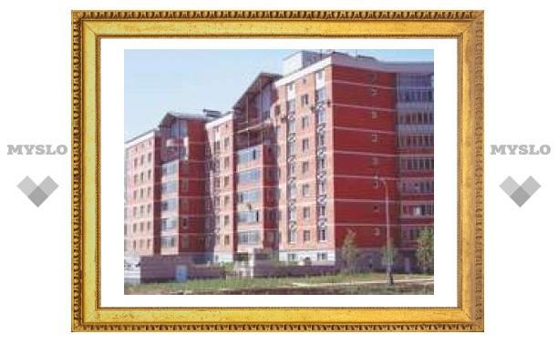 В Туле самое дорогое жилье