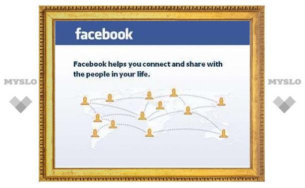 """Гипотезу о """"шести рукопожатиях"""" проверят при помощи Facebook"""