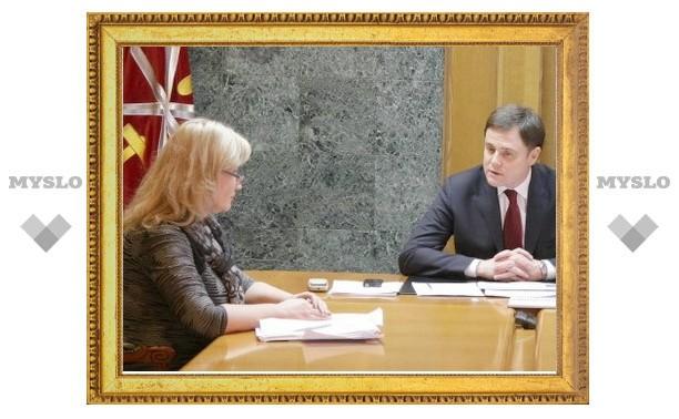 Здравоохранение – приоритетное направление работы правительства Тульской области