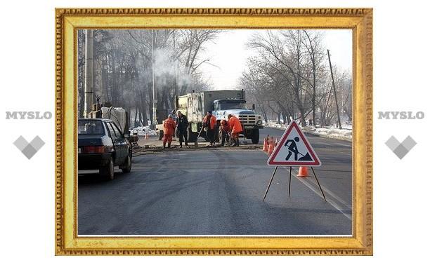 На ремонт дорог в 2011 году власти города пустят 380 миллионов рублей