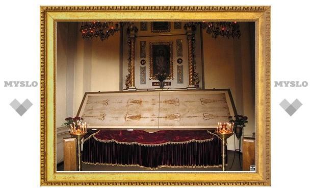 Туринская плащаница выставлена для поклонения