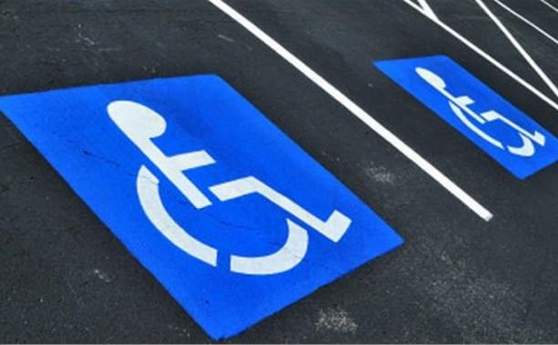 В Правительстве РФ рассмотрят проект по приспособлению жилфонда для инвалидов