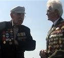 В Туле наградили Героев Отечества