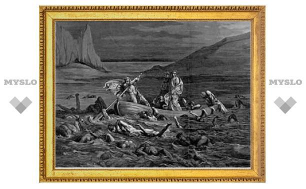 Александра Македонского отравили водой Стикса