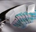 В Узловой пенсионерка отдала телефонным мошенникам 150 тысяч рублей