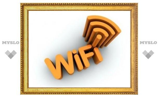 В Тульском кремле появится бесплатный wi-fi