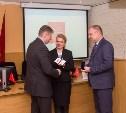 Юрию Цкипури и Олегу Суханову вручили почётные знаки от руководства Керчи