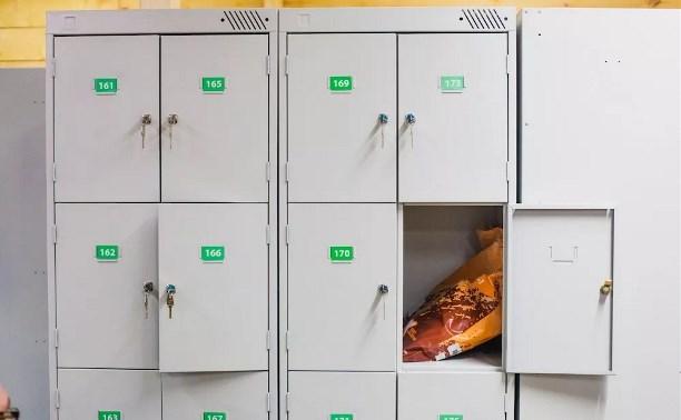 В Ефремове две женщины похитили вещи из камеры хранения в магазине