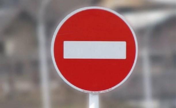 Участок улицы Смидович в Туле перекроют на год и временно сделают двусторонним