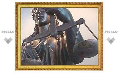 В Туле вынесен приговор экс-юристу областной администрации