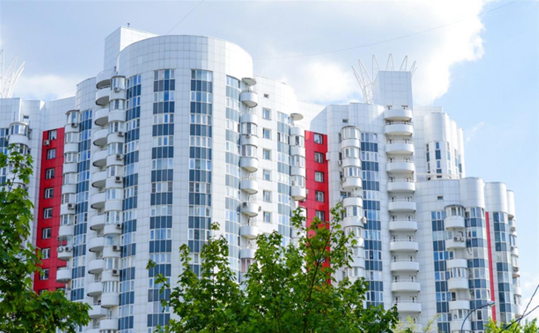 Фонд ипотечного кредитования: предлагаем снижение процентной ставки до 5% годовых