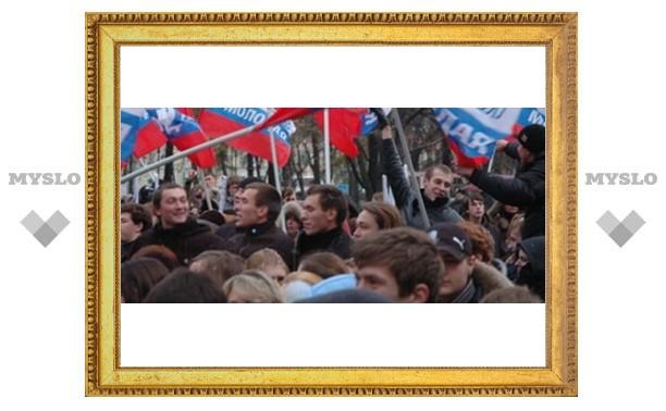 Туляки празднуют День народного единства