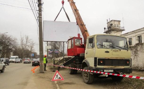 В Туле демонтируют незаконные рекламные конструкции