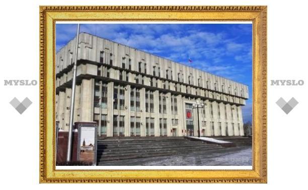 В Туле новый начальник жилищной инспекции